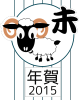 2015 Chinese Year of the Ram